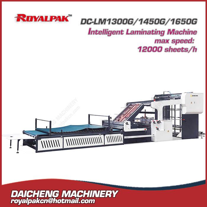 DC-LM1300G-1450G-1650G Intelligent high speed Laminating Machine 12000s